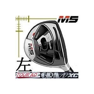 レフティ テーラーメイド M5 フェアウェイウッド ツアーAD XCシリーズ カスタムモデル 日本仕様 19年モデル lockon