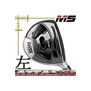 レフティ テーラーメイド M5 フェアウェイウッド アッタス11(ジャック) シリーズ カスタムモデル 日本仕様 19年モデル lockon