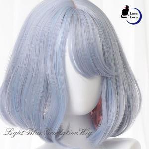 ウィッグボブブルー ピンク グラデーション 自然 ファッションウィッグ ゆめかわ ロリータ 耐熱 LocoLoco|locolco