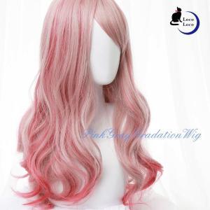 【即納】ウィッグ ロング ピンク ブロンド グラデーション  金髪 自然 コスプレ  ゆめかわいい ロリータ 耐熱 LocoLoco|locolco