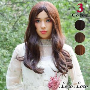【即納】ウィッグ ロング 黒髪 ウェーブ 3カラー 茶髪 シースルーバング 高品質 デイリー コスプレ ハロウィン ゆめかわ 耐熱 LocoLoco ロコロコ 送料無料|locolco