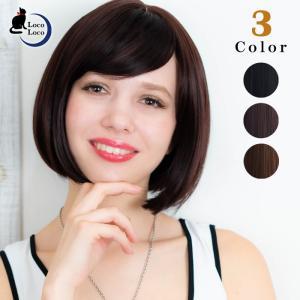 【即納】ウィッグ ボブ 黒髪 ストレート シースルーバング 高品質 デイリー 自然 コスプレ ハロウィン ゆめかわ 耐熱  LocoLoco ロコロコ 送料無料|locolco