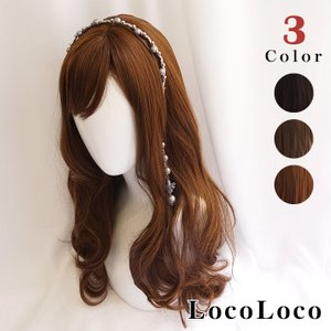 【即納】ウィッグ ロング 黒髪 ウェーブ カラー シースルーバング コスプレ ハロウィン ゆめかわ 耐熱 ヘアネット付き LocoLoco ロコロコ 送料無料|locolco