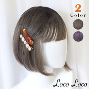 【即納】ウィッグ ボブ グラデーション アッシュグレー パープル 2カラー ストレート  ゆめかわ  ハロウィン 耐熱 LocoLoco 送料無料|locolco