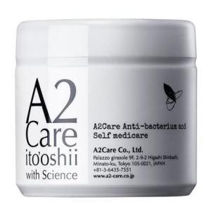 除菌消臭剤エーツーケア A2Care 120gゲル (ホワイト)