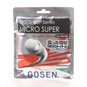 ゴーセン GOSEN 硬式テニスストリング オージー・シープ ミクロスーパー15L OG-SHEEP MICRO SUPER15L TS402W