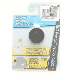 【ブランド商品番号】0701003802 8700 / 【ブランド名】JAPANA / 【色】ブラッ...
