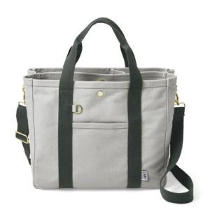 クラソ Kraso 荷物を放り込むだけでスッキリ仕分け T字形の仕切り付きトートバッグ (グレー)|ブランド公式 LOCOMALL ロコモール