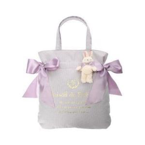 メゾンドフルール Maison de FLEUR 《Easter》ラビットチャーム付きダブルリボントートバッグ (ラベンダー)|ブランド公式 LOCOMALL ロコモール