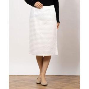 ミッシェルクラン アウトレット MICHEL KLEIN outlet スカート (ホワイト)|ブランド公式 LOCOMALL ロコモール