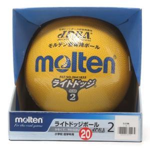 モルテン molten ジュニア ドッジボール 練習球 ライトドッジボール SLD2ML