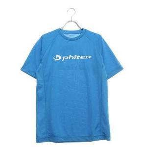 【ブランド商品番号】8502200039 4473 / 【ブランド名】Phiten / 【色】ブルー...