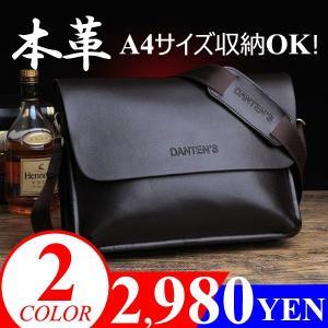 上質なレザーを加工した2WAYショルダービジネスバッグです。 シックな大人のスタイリングにバッチリあ...