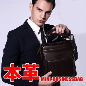 ショルダーバッグ ビジネスバッグ 本革 メッセンジャーバッグ メンズバッグ カジュアル バッグ 斜めがけバッグ ブラック ブラウン カバン 鞄 父の日 2019の画像