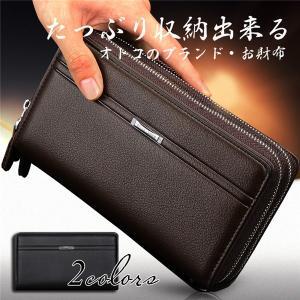 セカンドバッグ メンズ 革 財布 長財布 メンズ ラウンドファスナー L字ファスナー 多機能 大容量 カード多収納 コイン入れ スマホ対応|locoprime