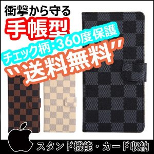 iphone 11/11pro/max/x/xr/xs/6/6s/plus/7/8 ケース 手帳型 iPhone 11 pro max ケース 手帳型 レザーケース スマホケース チェック柄 カード収納 ブランド|locoprime