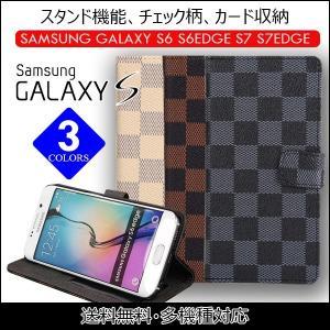 ギャラクシー s9 s9Plus s8 s8Plusケース 手帳型 Galaxy s7 エッジ ケー...