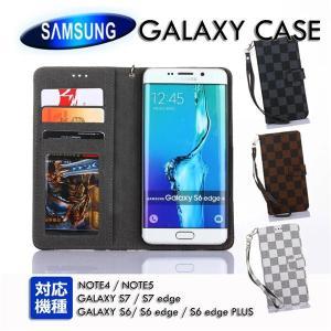 送料無料 Galaxys9/s9Plus/s8/s8Plus/s7edge ケース 手帳型 ギャラク...