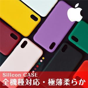 iPhone XR ケース iPhone XS Max iPhone XS iPhone X ケース クリア 保護カバー  iphone8 iphone7 7Plus 8Plus 6 6s 6Plus 6sPlus 耐衝撃 お洒落 軽薄|locoprime