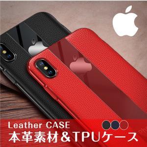 本革 iPhone XR ケース iPhone XS Max iPhone XS iPhone X 強化ガラスケース クリア 透明 硬度9H 保護カバー  iphone8 iphone7 7Plus 8Plus 6 6s 6Plus 6sPlus|locoprime