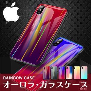 iPhone Xs iPhone XR iPhoneXs Max ケース オーロラケース 強化ガラスケース 薄型 耐衝撃 お洒落 iphone X iphone8 8Plus 7 7Plus 6 6Plus 6s 6sPlus アイフォン|locoprime