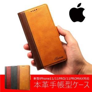 本革 iphone11 ケース 手帳型 iPhone 11 Pro iPhone 11 PRO MAX 手帳型 ケース iPhone 7 8 7plus 8Plus X XS XR MAX 新型 カバー 耐衝撃 カード収納|locoprime