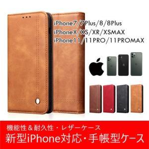 新型 iphone11 ケース 手帳型 iPhone 11 Pro iPhone 11 PRO MAX 手帳 ケース iphone7 7Plus 8 8Plus X XS XR MAX アイフォン カバー 耐衝撃 カード収納|locoprime