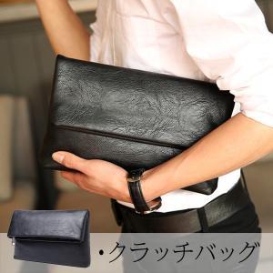 メンズバッグ 革かばん コンパクト 軽量 無地 PU クラッチバッグ セカンドバッグ ビジネスバッグ カジュアル パーティー|locoprime