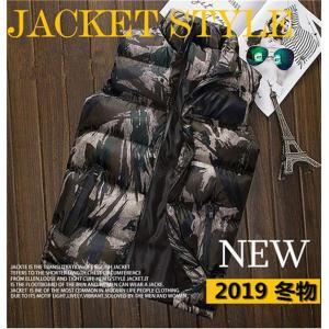 メンズ ジャケット 中綿ベスト ダウンベスト ベスト 冬物 秋冬 軽量 メンズファッション 大きいサイズ おしゃれ 迷彩|locoprime