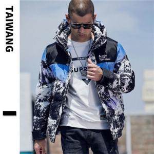 大きいサイズ ダウンジャケット メンズ 中綿ジャケット 中綿コート ダウンコート ボリュームネック フード付き 冬 軽量 保温 メンズ|locoprime