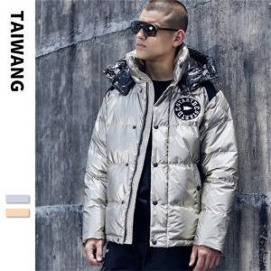 ダウンジャケット メンズ レディース アウター ジャンバー ブルゾン 中綿ジャケット 中綿コート ボリュームネック フード 防寒 暖か カジュアル|locoprime