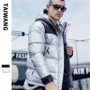 ダウンジャケット メンズ 冬 軽量 中綿ジャケット ダウンジャケット フード付き オシャレ 大きいサイズ 暖かい 無地 防風防寒 ショート丈アウター 厚手|locoprime