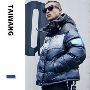 ダウンジャケット メンズ 人気 ジャンパー 中綿ジャケット 中綿コート 厚手 アウター ブルゾン 防寒 カジュアル|locoprime