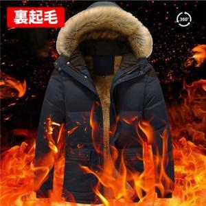 中綿ジャケット メンズ 裏起毛 ファー付き ミリタリージャケット ダウンコート ダウンジャケット 保温 防風 防寒 冬物 大きいサイズ|locoprime