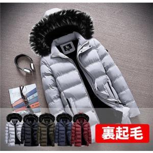 ダウンジャケット メンズ ダウンコート 中綿ジャケット アウター ロング丈 ボリュームネック フード付き 冬 軽量 保温 メンズ おしゃれ おしゃれ|locoprime