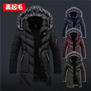 ダウンコート ダウンジャケット メンズ 中綿 フード付き ダウン ジャケット フード付き コート 20代 30代 40代 暖かい おしゃれ 大きいサイズ|locoprime