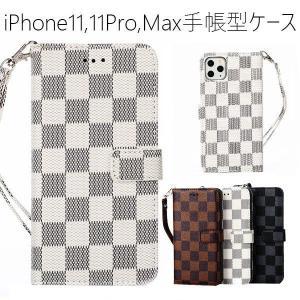 iphone11 ケース 本革 iPhone 11 Pro iPhone 11 pro max iphone7 Plus iphone 8 x xs xr max アイフォン カバー 耐衝撃 カード収納 ケース 手帳型 チェック柄|locoprime
