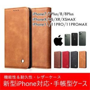新型 iphone11 ケース 手帳型 iPhoneXR iPhone XS Max iPhone8 iPhone7 plus iPhone 11 Pro iPhone 11 PRO MAX 手帳 ケースアイフォン11 カバー カード収納|locoprime
