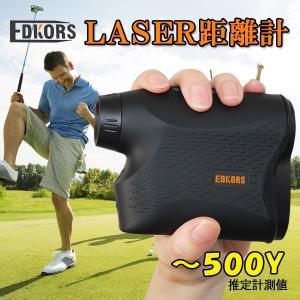 EDKORS レーザー距離計 ゴルフ 携帯型レーザー距離計 測量 ヤード 高低差 高さ 距離 練習場 コース ラウンド 狩猟 競技 登山 ゴルフ用|locoprime