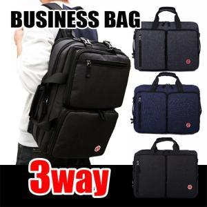 ビジネスバッグ 3WAY ビジネスリュック ショルダーバッグ...