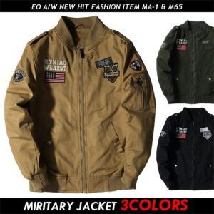 M65 M-65 ジャケット メンズ ミリタリージャケット メンズ MA1 MA-1 ジャケット ジャンパー ブルゾン 厚手 暖か 秋冬 冬物 2019 新作 クリスマス プレゼント|locoprime