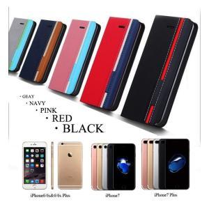 iPhone7ケース 手帳 iphone7 ケース 手帳型 レザー iphone ケース 和風 iphone7 カバーアイフォン7 ケース レザー おしゃれ メンズ ブランド 配色|locoprime