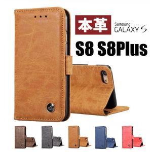 本革 GALAXY S8 s8 PLUS ケース 手帳型 ギャラクシー s8 PLUS ケース カバ...