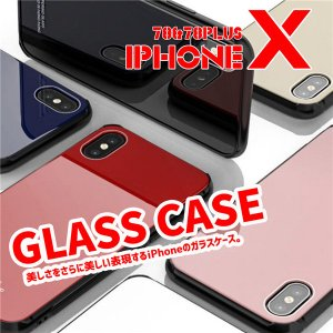 iphone7 ケース iPhone7 iphone x iPhone8Plus ケース iPhone7 Plus ケース iphoneX ケース 強化 ガラス スマホケース カバー アイフォン|locoprime