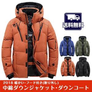 ダウンジャケット メンズ コート フード付き ハイネック キルティング 撥水 防寒|locoprime