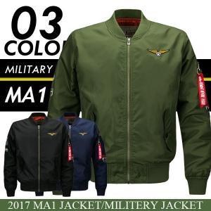 ミリタリージャケット メンズ MA-1 M65 アウトドアウ...