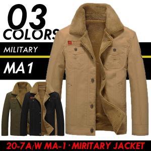 ミリタリージャケット M65 中綿コート メンズ ボアジャケ...