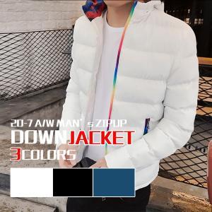 ダウンジャケット メンズ 軽めアウター ライトダウン 軽量 防寒 薄手 あったか 暖 ジャケット 大きいサイズ あたたか 2019 春 春物セール|locoprime