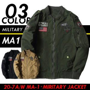 M65 ジャケット ミリタリージャケット メンズ ジャケット アウター ブルゾン ジャンパー ロング ショート メンズファッション 2019 春 春物|locoprime