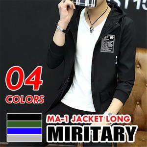 ミリタリージャケット フライトジャケット MA-1ジャケット メンズ ロングジャケット ジャケット ブルゾン 防風 防寒 撥水 新作 2019 春 春物|locoprime